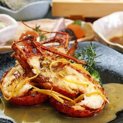 【伊勢海老と地魚お刺身】贅沢を味わう!伊豆の味覚★満喫プラン♪