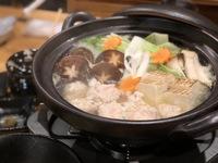 ☆つみれ鍋コース☆ 朝食無料 施設充実!使い方色々 森林展望大浴場でゆったり♪♪