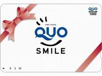 出張に嬉しい【QUOカード1,000円】付♪大好評の朝食付♪大浴場は5時〜24時【駐車場無料】