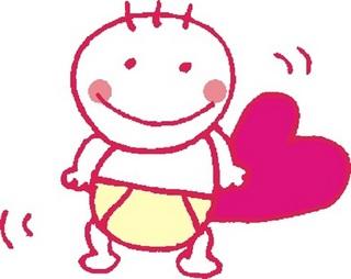 【妊婦さん応援♪お子様添い寝無料★ご夕食部屋食】はっぴー spa♪貸切風呂2回(45分間×2)付き!