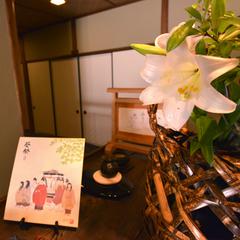 【夕食付】会席料理をご用意◆静かなお部屋でぐっすり朝寝坊