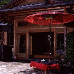 【カップル】特典☆ワイン付&貸切風呂でまったり京旅行