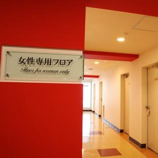 女性限定☆好評☆朝食付プラン・禁煙ルーム