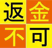 【GoTo対象】★お得★にエンジョイ! スローステイIN沖縄♪【返金不可】