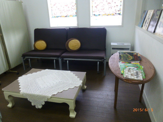 ゲストハウス月家 image