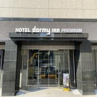 【地元の方歓迎】福岡県民限定お得に宿泊プラン♪≪朝食付き≫
