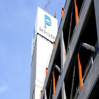 【駐車料金無料♪】第二駐車場に駐車の方が限定!!夕方まで駐車できます♪