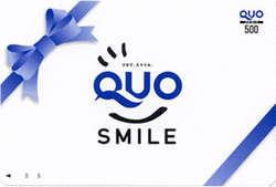 【QUOカード500円付♪】ビジネスに最適!!素泊りプラン