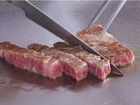 【PREMIUM PACKAGE】和牛ステーキの鉄板焼ディナー付き