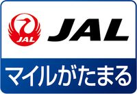 【J-SMART 200】 JMB200マイル積算プラン