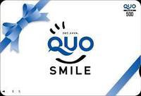 ◆QUOカード500&朝食付◆ビジネスマン応援プラン♪