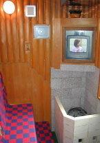 【地元銭湯でゆったり】大きなお風呂でリラックス♪ いりふね温泉プラン