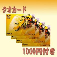 ◆QUOカード1,000&朝食付◆賢く宿泊シングル♪