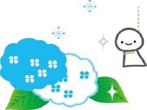 【梅雨得】雨が降ったら館内利用券プレゼント☆和洋バイキング
