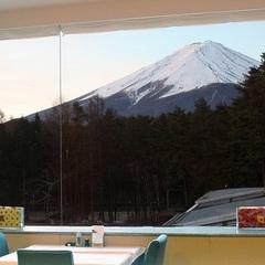 【スタンダード】富士山を眺めながらパワーチャージ!朝食付プラン