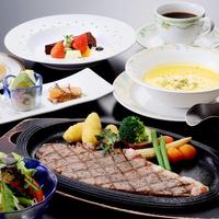 牛肉ステーキセットコース