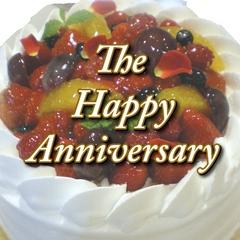 【The Anniversary】特別な記念日に♪ケーキ&スパークリングワインをお部屋へお届け♪