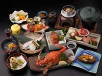 料理長自慢の手料理をグレードアップ 〜湯山Styleプラン〜【露天風呂付客室】