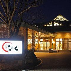 平山温泉 湯山別荘たいち 〜スタンダードプラン〜【くまもとのおふろ】【露天風呂付客室】