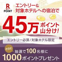 ■素泊まり☆ 池袋駅より徒歩7分!全室無料WIFI完備