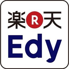 ☆Edyカード1,000円付☆ウェルカムコーヒー&朝食セミバイキングサービス