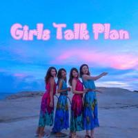 【女性グループ限定】Girls Talk Plan