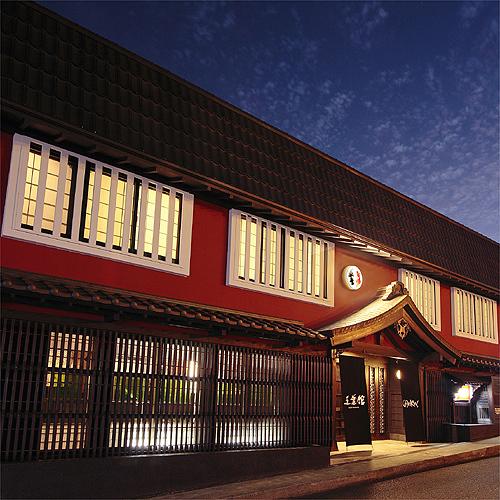 Shuzenji Onsen Goyokan