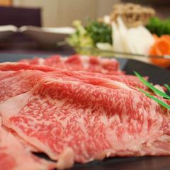 【1泊夕食付】伊豆牛が味わえるご夕食♪貸切風呂で温泉も満喫♪朝ねぼうさんプラン