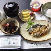 【信州朝ごはん】遠山郷の朝を満喫♪さわやか朝食付プラン【1泊朝食付】