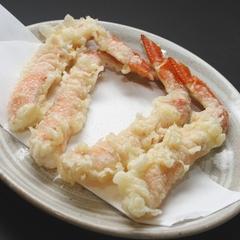 【リーズナブルに☆】気軽に松葉ガニ☆食べ切りコース【1泊2食付】(現金特価)