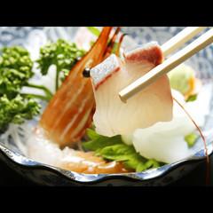 【スタンダード】京丹後・海の幸おまかせ会席プラン〔1泊2食付〕【現金特価】