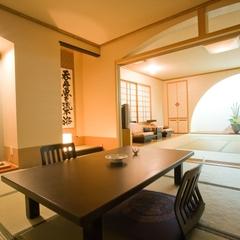 ◆和室10畳+10畳【喫煙】