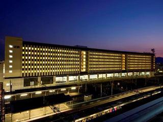 【驚きの便利さ】新幹線中央改札口より徒歩1分!荷物を預けてすぐ観光へ♪<素泊まり>カード決済限定