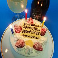 大切な方と一緒に♪特別な日にぴったりのケーキ+シャンパン付/2食付記念日プラン