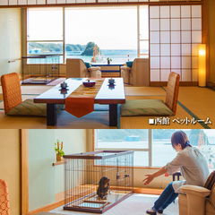 【一般客室】ペット/西館■和室8〜10畳■