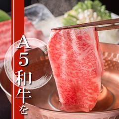 ◇A5国産ブランド牛会席◇<しゃぶ・ステーキ・握りぜ〜んぶ最高級♪>絶品霜降り肉を食べ尽くし♪
