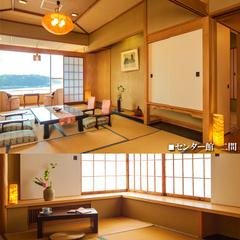 センター館【12畳+6畳(大部屋)】◇◆高層階和室◆◇