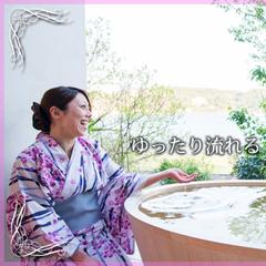 ◆カップルプラン◆『カレと私の想い出』彩る☆貸切露天♪個室食♪色浴衣♪<⑤大特典付>