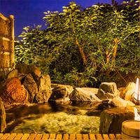 【期間限定】春を先取り♪人気の露天風呂付客室&バイキングを特別お得に楽しもう!