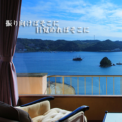 【Accommodation & Hot Springs】☆Room charge plan♪