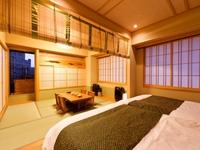 【京和風】露天風呂和洋室<露天風呂付>/37平米(約12畳)