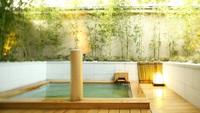 【冬春旅セール】冬春は京都へ温泉旅行★5つの無料貸切風呂利用OK■飲み放題別■