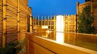 【京都×温泉】最上階&限定1室!露天風呂付き客室〜月を仰ぐ極上の滞在〜<朝食:和食>■飲み放題付■