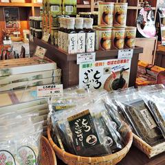 【平日限定】秋田・白神観光の拠点に!自由気ままな素泊まり(ビジネス利用歓迎)/現金特価