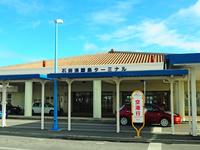 チューリップ☆スタンダードプラン(素泊まり)