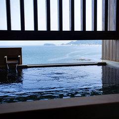 【早得21】湯と海を独り占め!専有露天風呂付客室・波瑠香