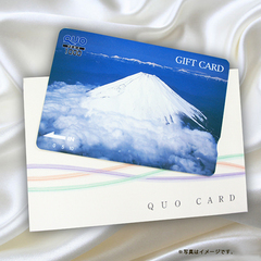 QUOカード付宿泊プラン【朝食付】