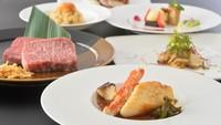 【1泊2食】夕食は夜景を見ながら鉄板焼★道産食材を使用した贅沢ディナー♪