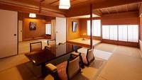 【禁煙】セミスイート和室(10畳+6畳・62平米)
