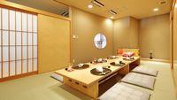 【1泊2食付】奈良県産食材を使った「奈良づくしコース」夕食♪小学生添い寝無料※食事別料金